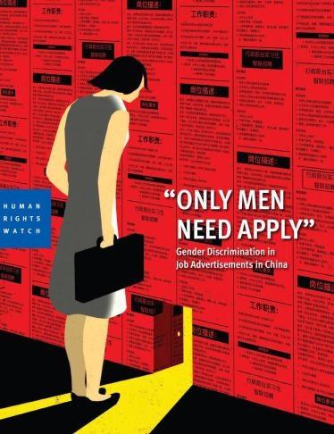 Cherche emploi comme homme a tout faire