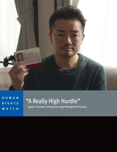 Korean gay sex film