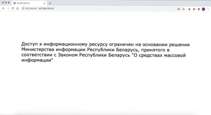 "Notification saying that ""the access to the website is blocked based on Belarus Ministry of Information decision in accordance with the Law On Mass Media"", August 26, 2020."