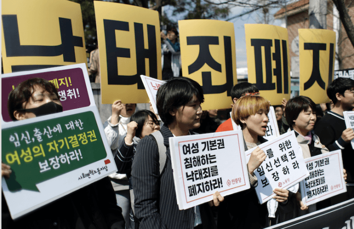 Protesters shout slogans during a rally demanding the abolition of the country's ban on abortions outside of the Constitutional Court in Seoul, South Korea