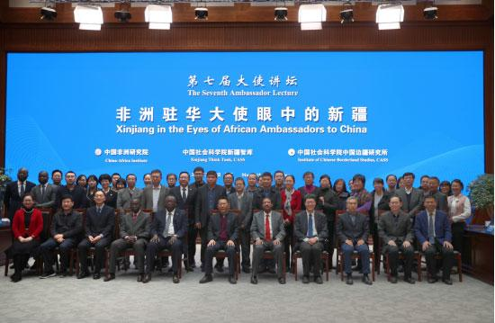 Photo from a recent conference in Beijing with African and Chinese government officials.