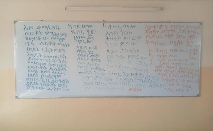 Graffiti in a classroom in Atse Yohannes high school in Mekelle, Tigray.