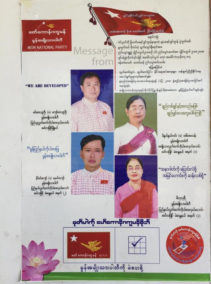 The four Mon National Party candidates running in the city of Moulmein.
