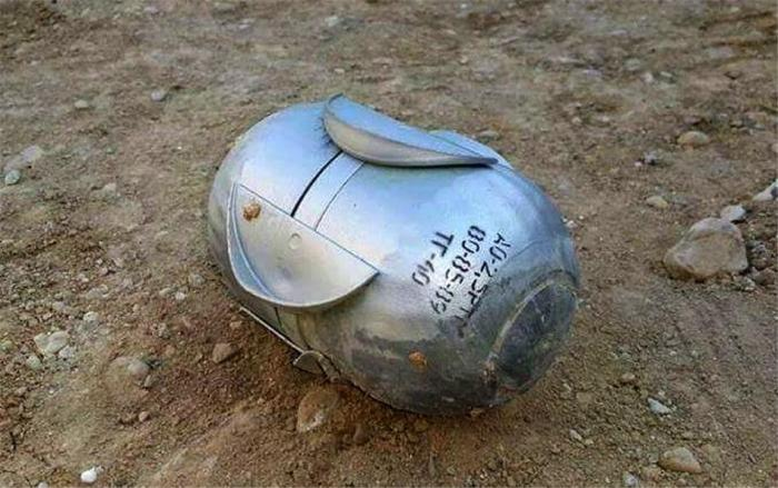 An AO-2.5RTM submunition found in Douma after a cluster munition attack on December 14, 2015