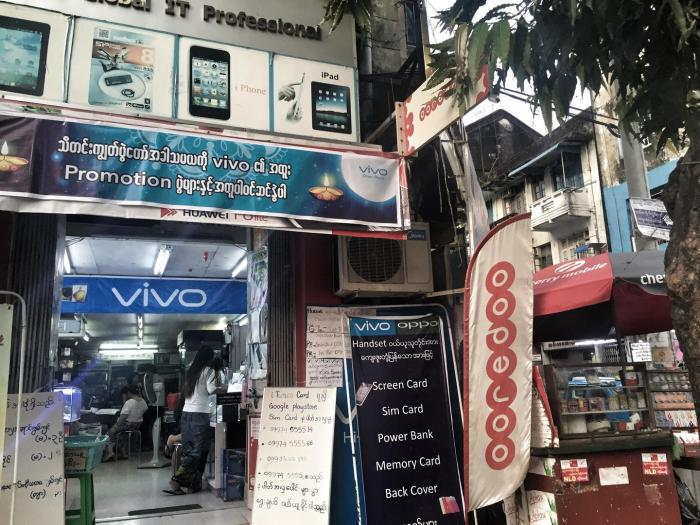 An IT shop in downtown Rangoon.