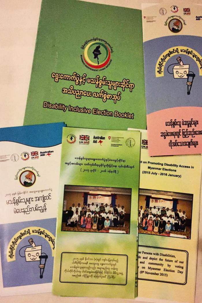 A collection of educational materials on promoting disability access in Burma's elections.