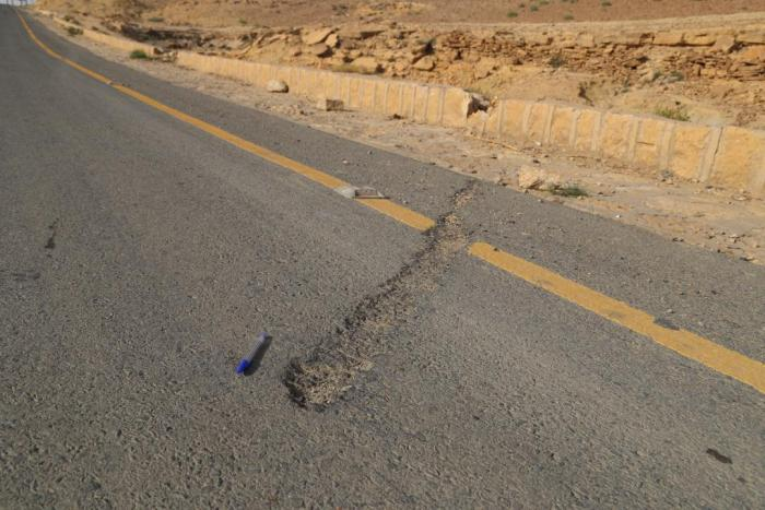 Distinctive fragmentation pattern on the road outside al-Amar in Saada governorate, northern Yemen, where BLU-108 canisters from a CBU-105 Sensor Fuzed Weapon attack on April 27 were found.