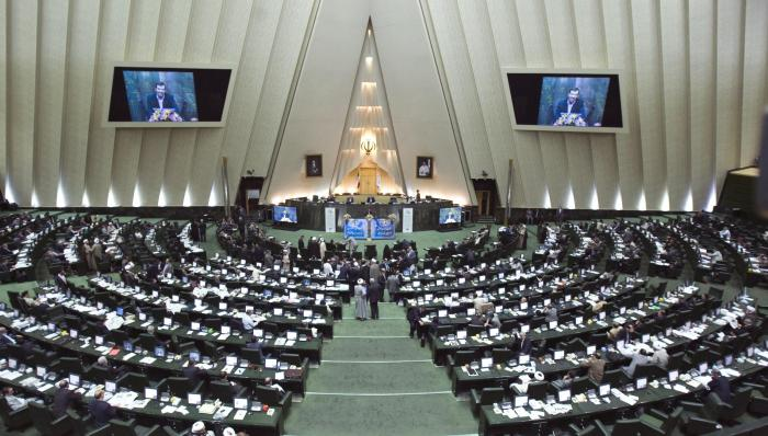 A view of the Iranian parliament in Tehran September 2, 2009.