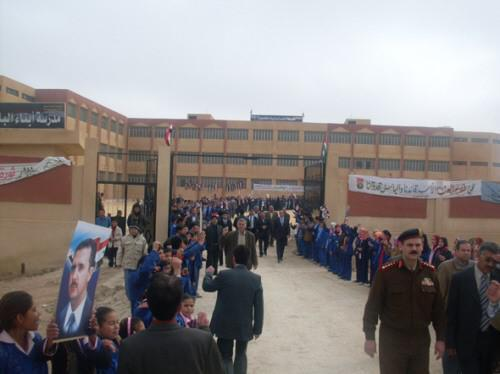 Photo from the opening of the Badia school in Syia in 2009.