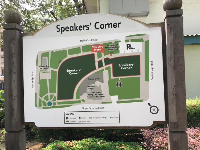 A map of Speakers' Corner, in Hong Lim Park, Singapore.