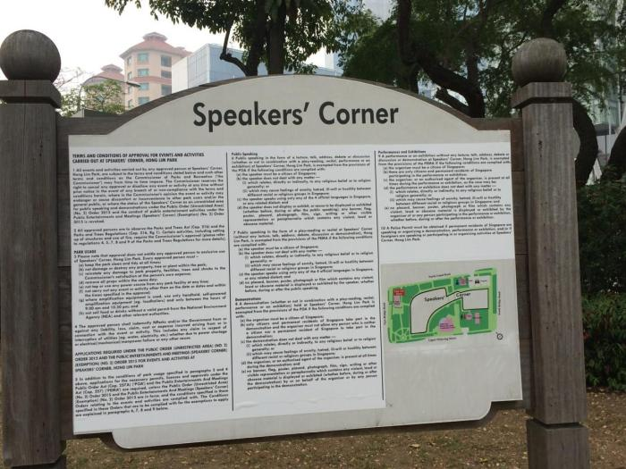 A list of terms and conditions of approval for events and activities at Speakers' Corner, in Hong Lim Park, Singapore.