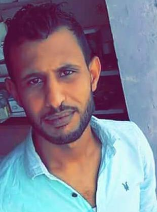 Mansour Gam'a, 28, was arrested on October 17, 2016. His wife and other family members were too afraid of repercussions from the security forces to file any legal complaints related to his death. © Private