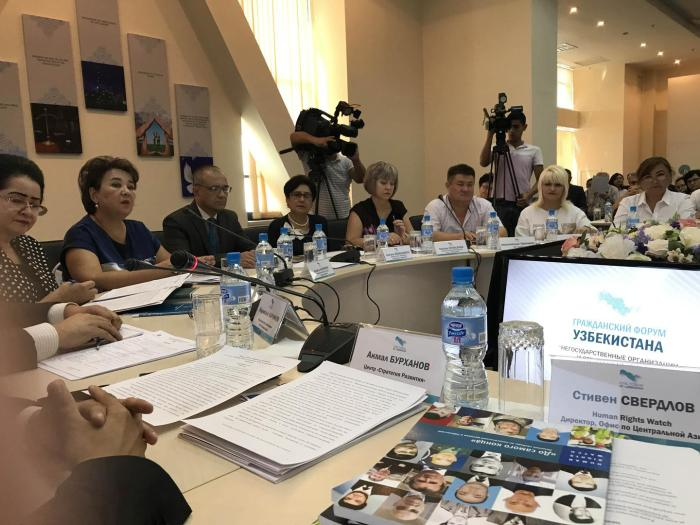 Press conference with Human Rights Watch and representatives of non-governmental organizations at National Action Strategy Center, Tashkent, September 2017.