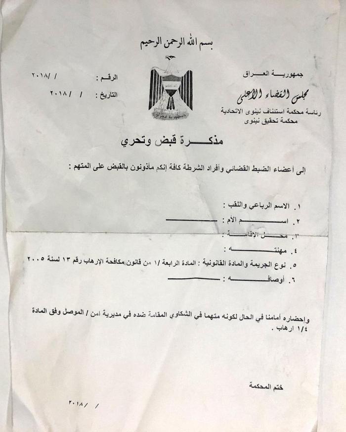 العراق وكالة استخبارات تعترف باحتجاز المئات رغم نفيها السابق Human Rights Watch