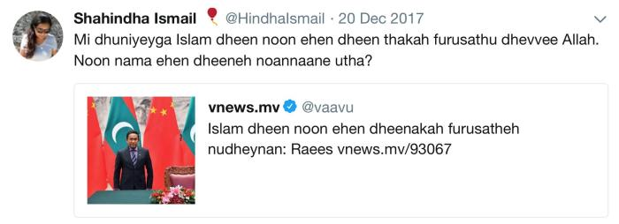 Screenshot of Shahindha Ismail's tweet in response to President Yameen's speech, December 20, 2017.