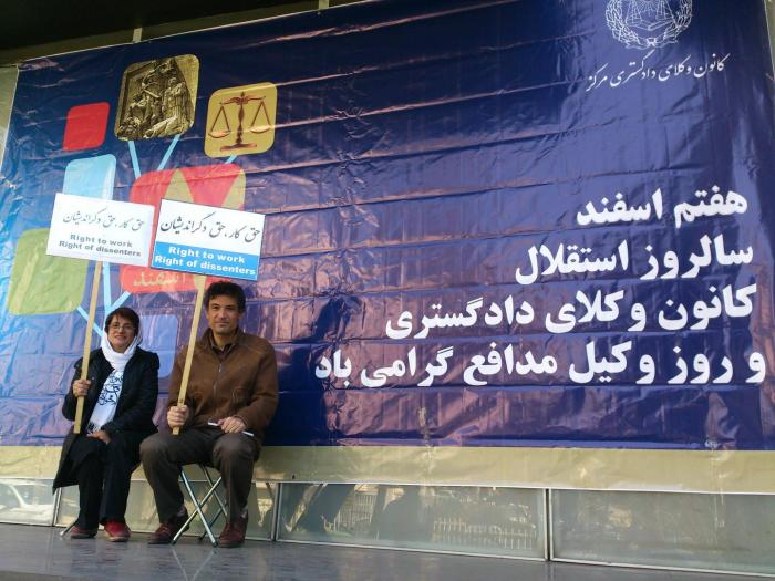 Human rights lawyer Nasrin Sotoudeh and Farhad Meysami, a human rights defender, protest the suspension of  Sotoudeh's law license in front of the Tehran bar association in Tehran, February 2015.