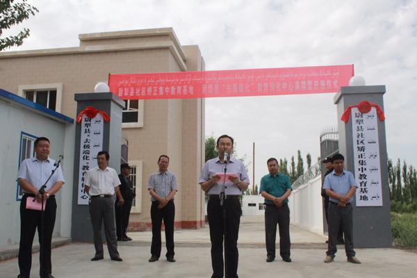 Officials unveil a new political education camp in Bayingolin, Xinjiang.