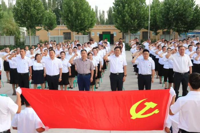 Village officials swear allegiance to the Chinese Communist Party in Kashgar, Xinjiang.