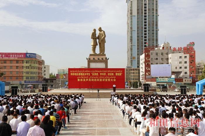"Over 5000 students pledge loyalty to the ""Motherland"" in a July mass ceremony in Hotan, Xinjiang."