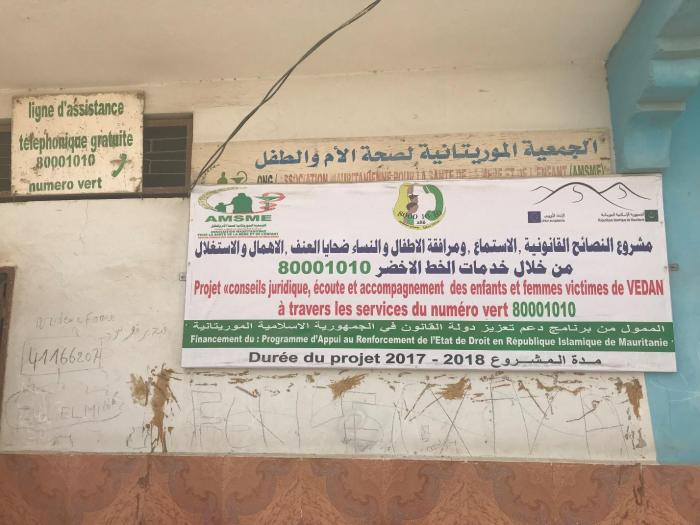 Poster for a 24/7 emergency hotline operated by the Mauritanian Association for the Health of the Mother and the Child, Nouakchott, Mauritania, January 30, 2018.