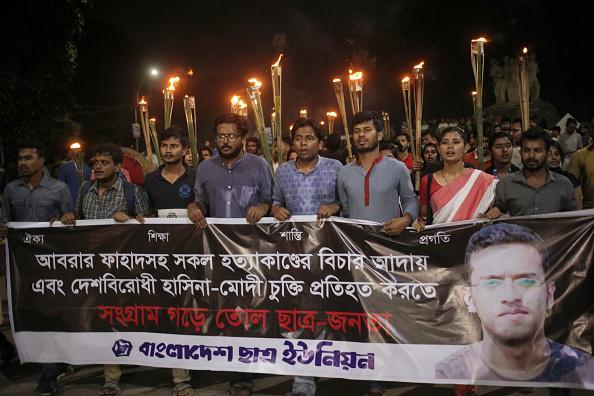 Bangladesh Student Union stage a torch light procession rally to protest the murder of Abrar Fahad, a student of Bangladesh University of Engineering and Technology (BUET), who was allegedly beaten to death by Bangladesh Chhatra League men.