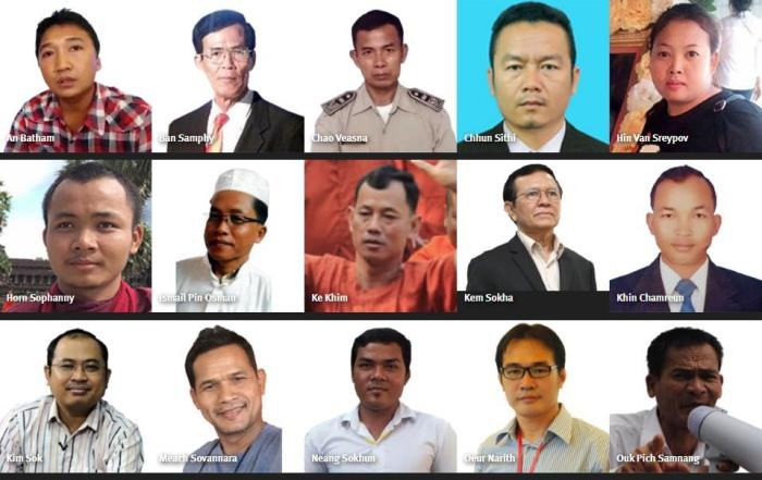 Profiles of political prisoners on HRW Cambodia Political Prisoner webpage.