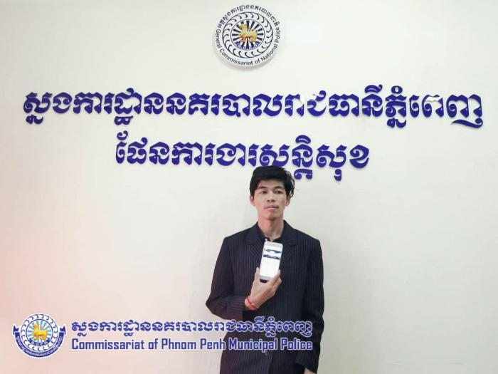 A screenshot of TVFB journalist, Sovann Rithy, at the General Commissariat of National Police in Phnom Penh, Cambodia on April 8, 2020.