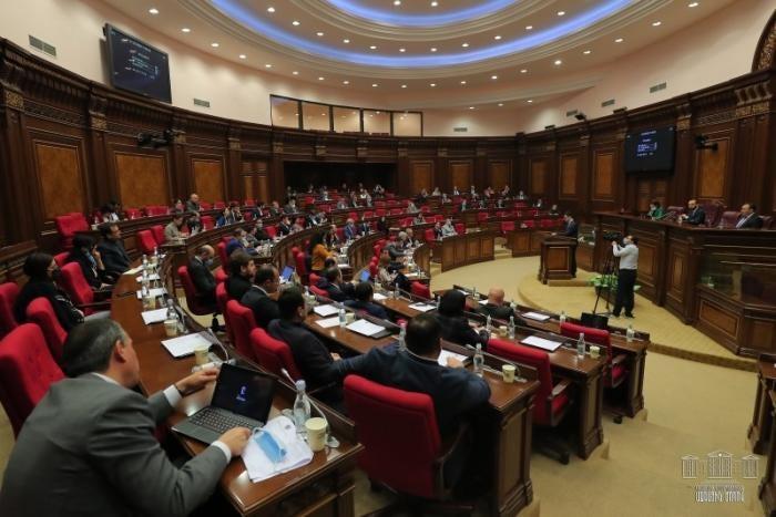 Հայաստանի խորհրդարանում քննարկում են օրենքի նախագիծը, որը թույլ կտա միջամտել մասնավոր կյանքի իրավունքին