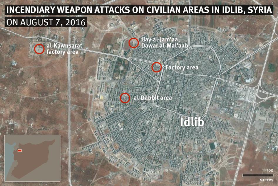 Использование зажигательного оружия в населенных районах в городе Идлиб 7 августа 2016 г.