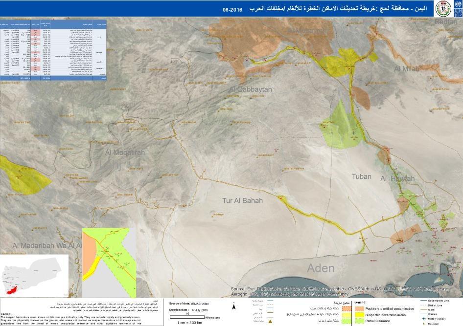 تظهر خريطة مخاطر الألغام هذه مناطق في لحج يبدو أنها مازالت ملوثة بألغام أرضية ومتفجرات أخرى من مخلفات الحرب. الخريطة ذات طابع إرشادي فقط، لأن المناطق الخطرة غير محددة بدقة، وهذه الخرائط تحتاج إلى تحديث منتظم. حتى المناطق المحددة على أنها خالية من الألغام قد تكون فيها متفجرات من مخلفات الحرب، يوليو/تموز 2016.