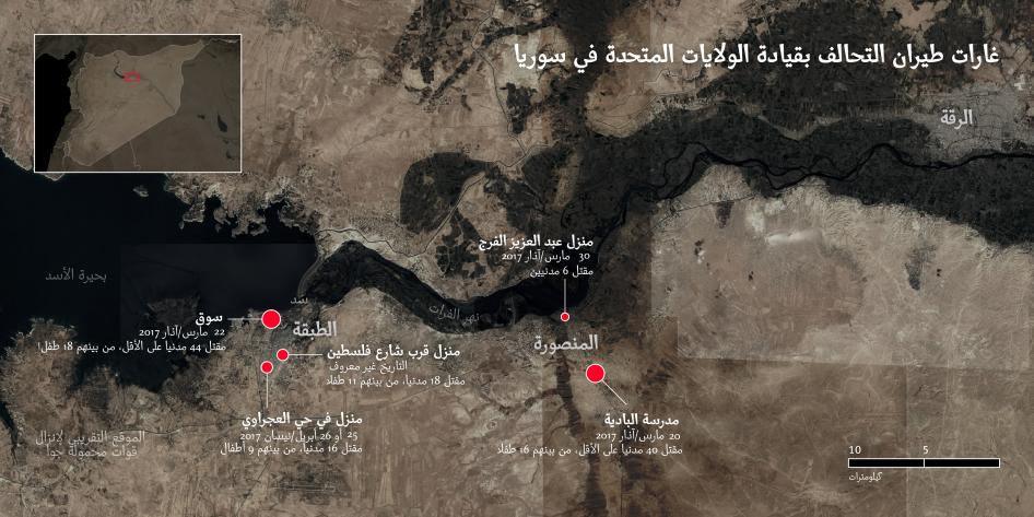 Map, including Raqqa, Mansoura, Tabqa, Tabqa dam, market, school