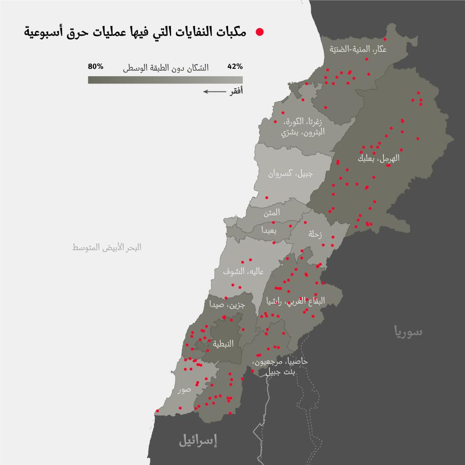 خريطة لبنان