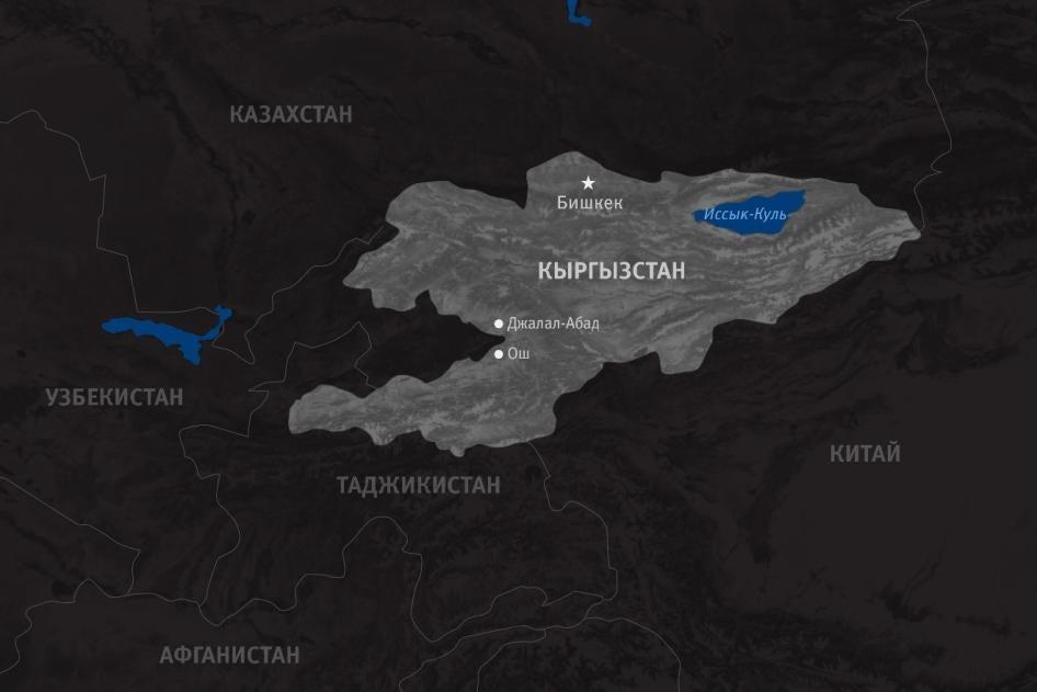 1c0e3a5b815 Хранение экстремистских материалов в Кыргызстане