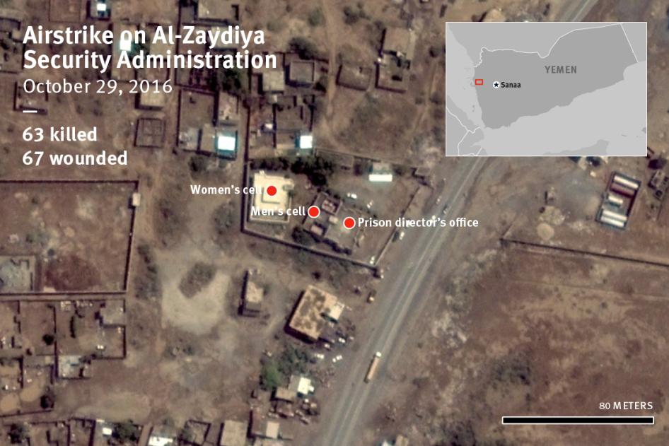 Al Zaydiya