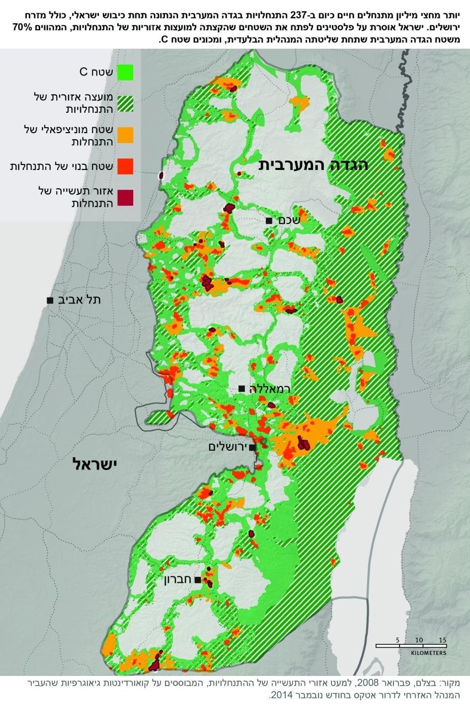 Map of Israel/Palestine
