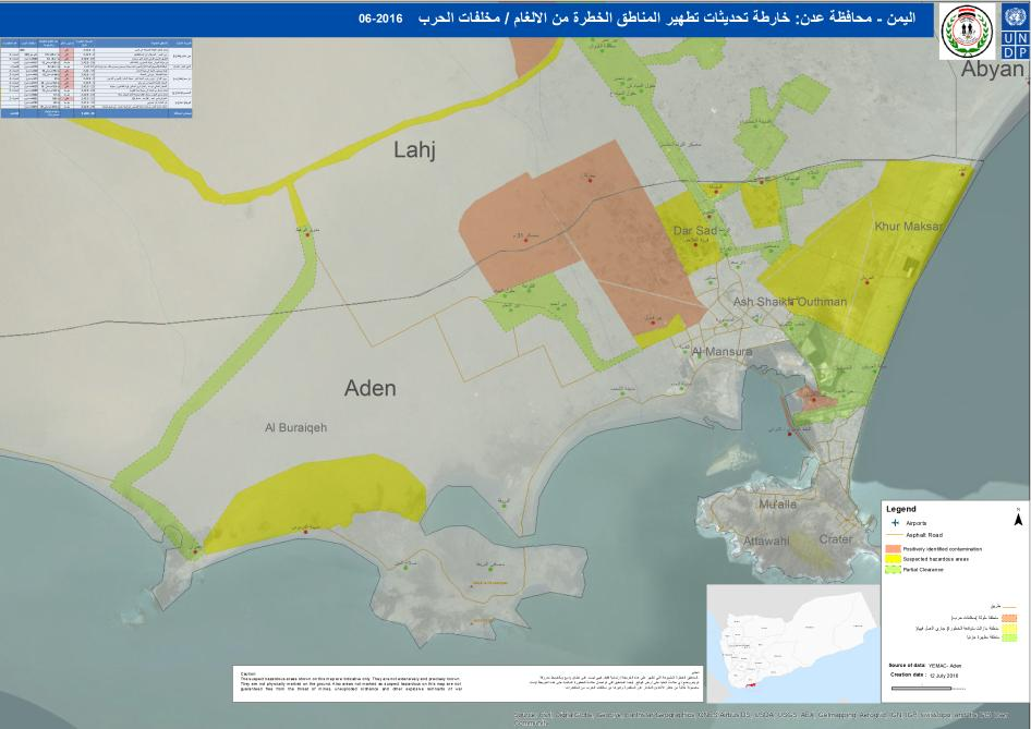 This mine danger map shows areas in Aden that likely remain contaminated by landmines and other explosive remnants of war. The map is indicative only, as hazardous areas are not precisely known and these maps need to be updated regularly. The areas marked clear are not guaranteed to be free from explosive remnants of war, July 2016.