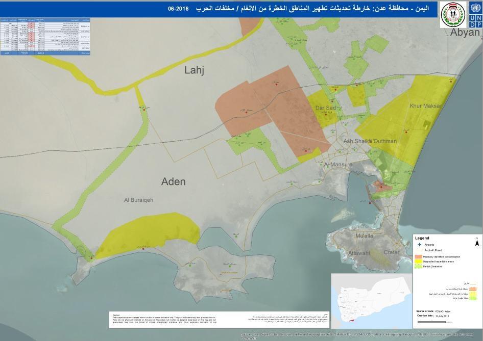 تظهر خريطة مخاطر الألغام هذه مناطق في عدن يبدو أنها مازالت ملوثة بألغام أرضية ومتفجرات أخرى من مخلفات الحرب. الخريطة ذات طابع إرشادي فقط، لأن المناطق الخطرة غير محددة بدقة، وهذه الخرائط تحتاج إلى تحديث منتظم. حتى المناطق المحددة على أنها خالية من الألغام قد تكون فيها متفجرات من مخلفات الحرب، يوليو/تموز 2016.