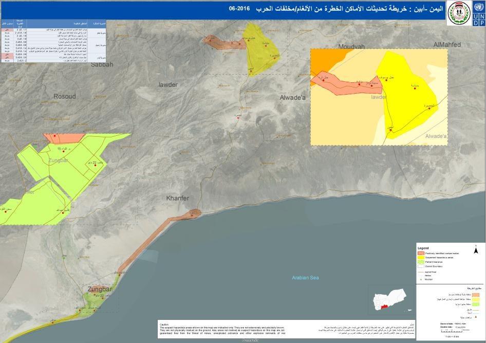 تظهر خريطة مخاطر الألغام هذه مناطق في أبين يبدو أنها مازالت ملوثة بألغام أرضية ومتفجرات أخرى من مخلفات الحرب. الخريطة ذات طابع إرشادي فقط، لأن المناطق الخطرة غير محددة بدقة، وهذه الخرائط تحتاج إلى تحديث منتظم. حتى المناطق المحددة على أنها خالية من الألغام قد تكون فيها متفجرات من مخلفات الحرب، يوليو/تموز 2016.