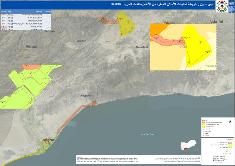 This mine danger map shows areas in Abyan that likely remain contaminated by landmines and other explosive remnants of war. The map is indicative only, as hazardous areas are not precisely known and these maps need to be updated regularly. The areas marked clear are not guaranteed to be free from explosive remnants of war, July 2016.