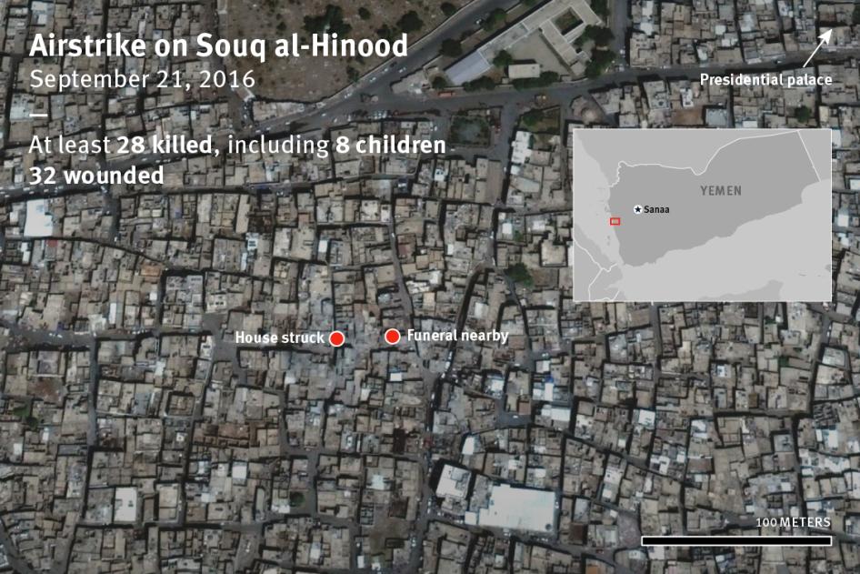 Souq al-Hinood