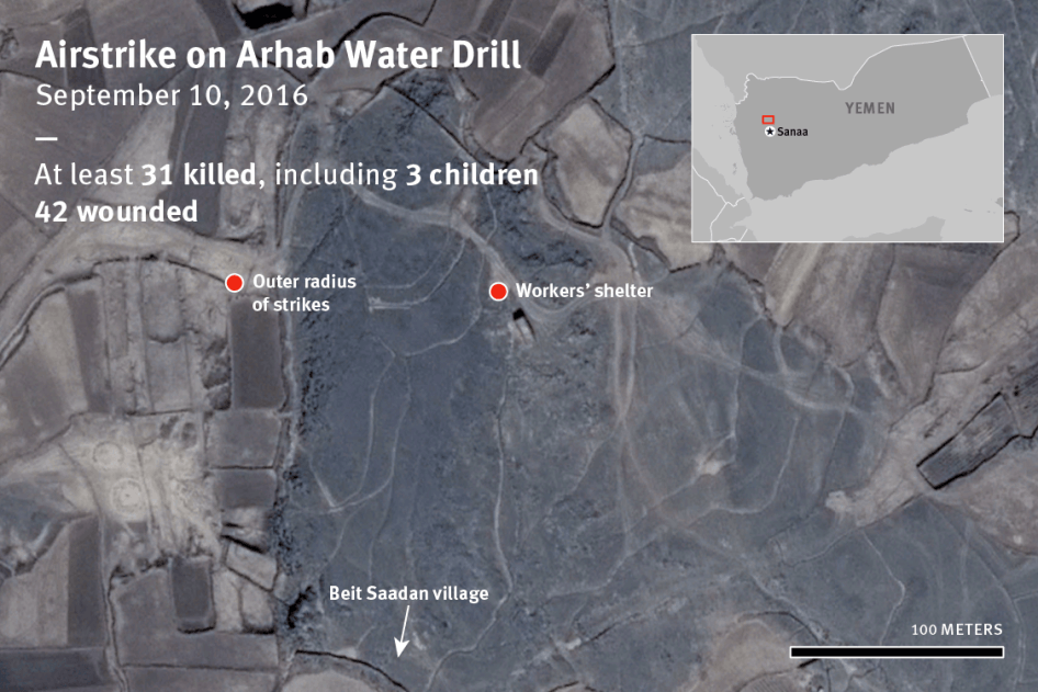 Arhab Water Drilling Site