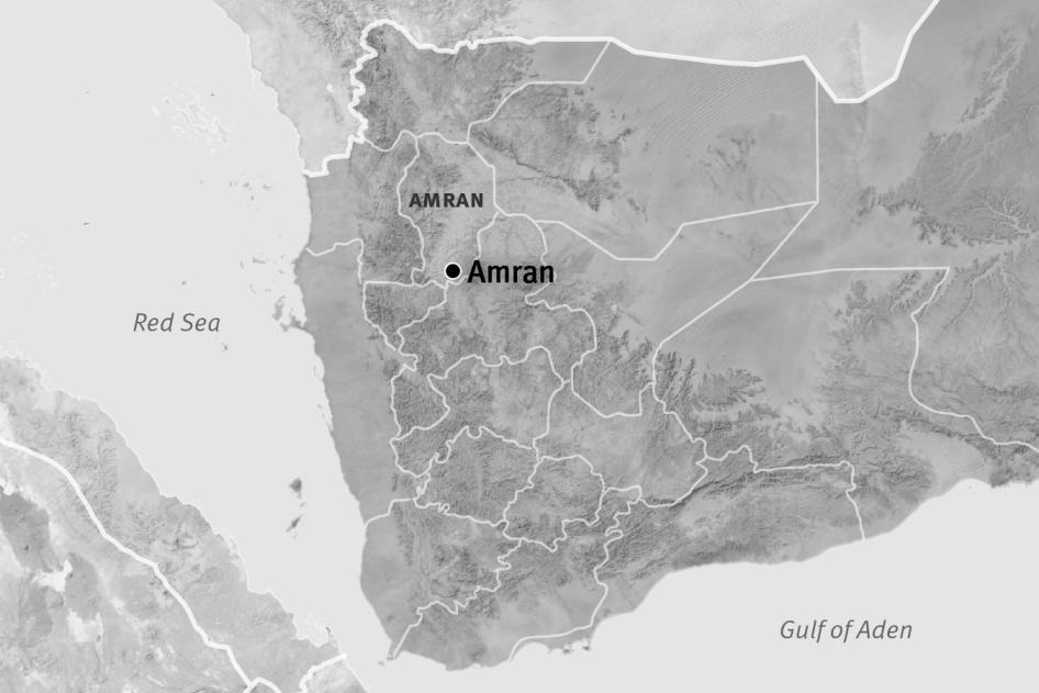 Map of Amran