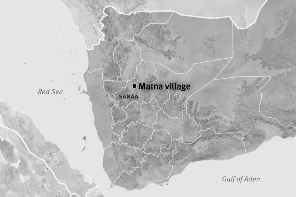 Map of Matna Village