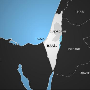 Israël: Il faut mettre fin aux perquisitions visant des organisations de défense des droits humains en Cisjordanie