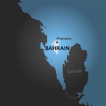 Bahrain: Suspicious Deaths in Custody