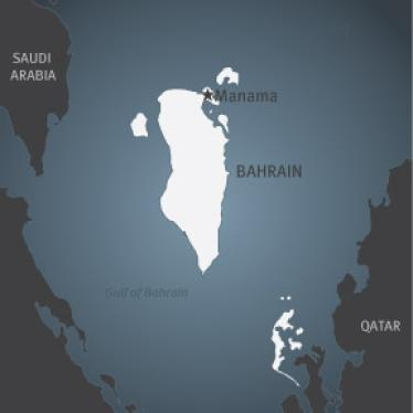 Bahrain: New Associations Law Spells Repression