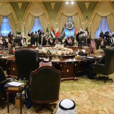 GCC: Joint Security Agreement Imperils Rights