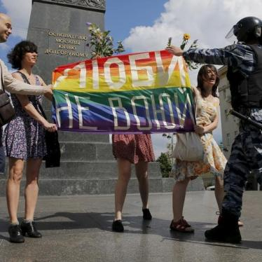 Dispatches: Jail Time for Being Gay in Russia