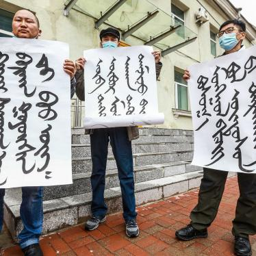 Mongolians protest at the Ministry of Foreign Affairs in Ulaanbaatar, the capital of Mongolia, against China's plan to introduce Mandarin-only classes at schools in the neighbouring Chinese province of Inner Mongolia on August 31, 2020.