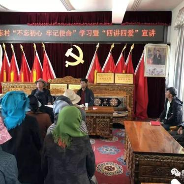 "Hedong Village in Xumai Township, Tibet Autonomous Region, launches the ""Four Stresses and Four Loves"" teaching, September 11, 2020."